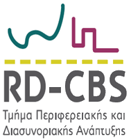 Department of Regional and Cross Border Development